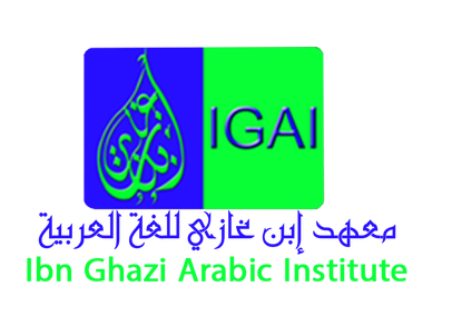 Ibn Ghazi Arabic Institute Logo